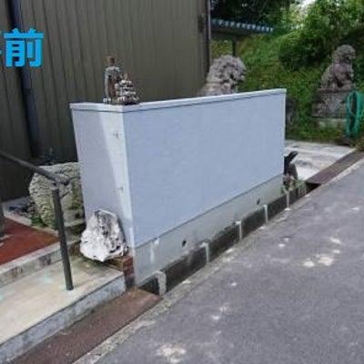 岡崎市A様邸 ブロック塀解体工事1 ~工事スタートです!~の記事に添付されている画像