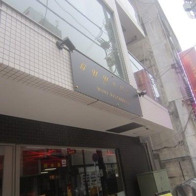 ハングリーピッグ汁なしラーメン(二郎インスパイア系)伊勢佐木長者町駅周辺ランチ情の記事に添付されている画像