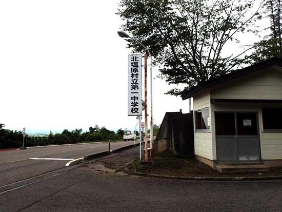 【1】綱取城