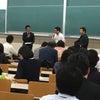 国語と英語の指導法・勉強法セミナー③の画像
