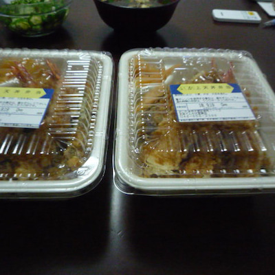 【ランチ】てんやの日 上天丼500円 2018/09/18の記事に添付されている画像
