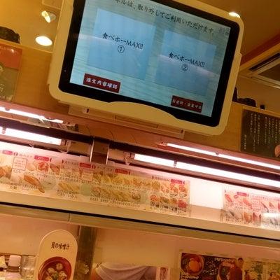 かっぱ寿司の食べ放題の記事に添付されている画像