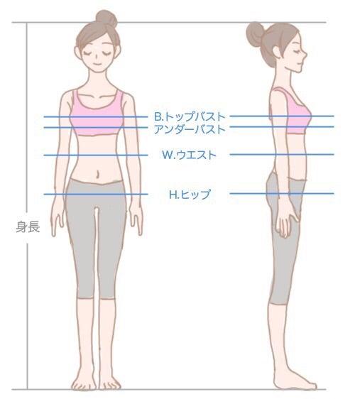 平均体重と美容体重!158cm女性が理想とさ ...