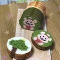 プティボヌール♡横浜市都筑区のパンとお菓子の教室 *petitbonheur~小さな幸せ*