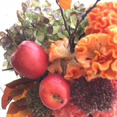 秋色アレンジメントの記事に添付されている画像