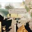 【オクトパストラベラー】「コーデリアとノーア、その後」、「日記おじさんの探し物」を攻略!