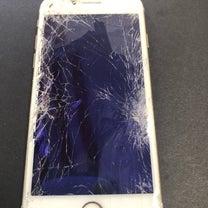 珍しいお客様ご来店 iPhone画面割れ修理の記事に添付されている画像