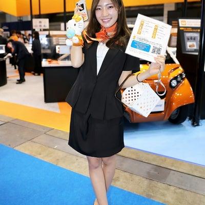 CEATEC JAPAN 2018 日比ゆりさんの記事に添付されている画像