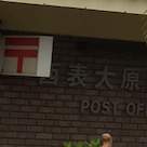 石垣島旅行記 その1の記事より