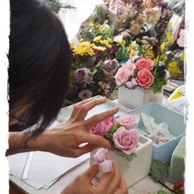 お花のプロのレッスンです!の記事に添付されている画像