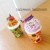 halloween  bathbomb^_^の画像