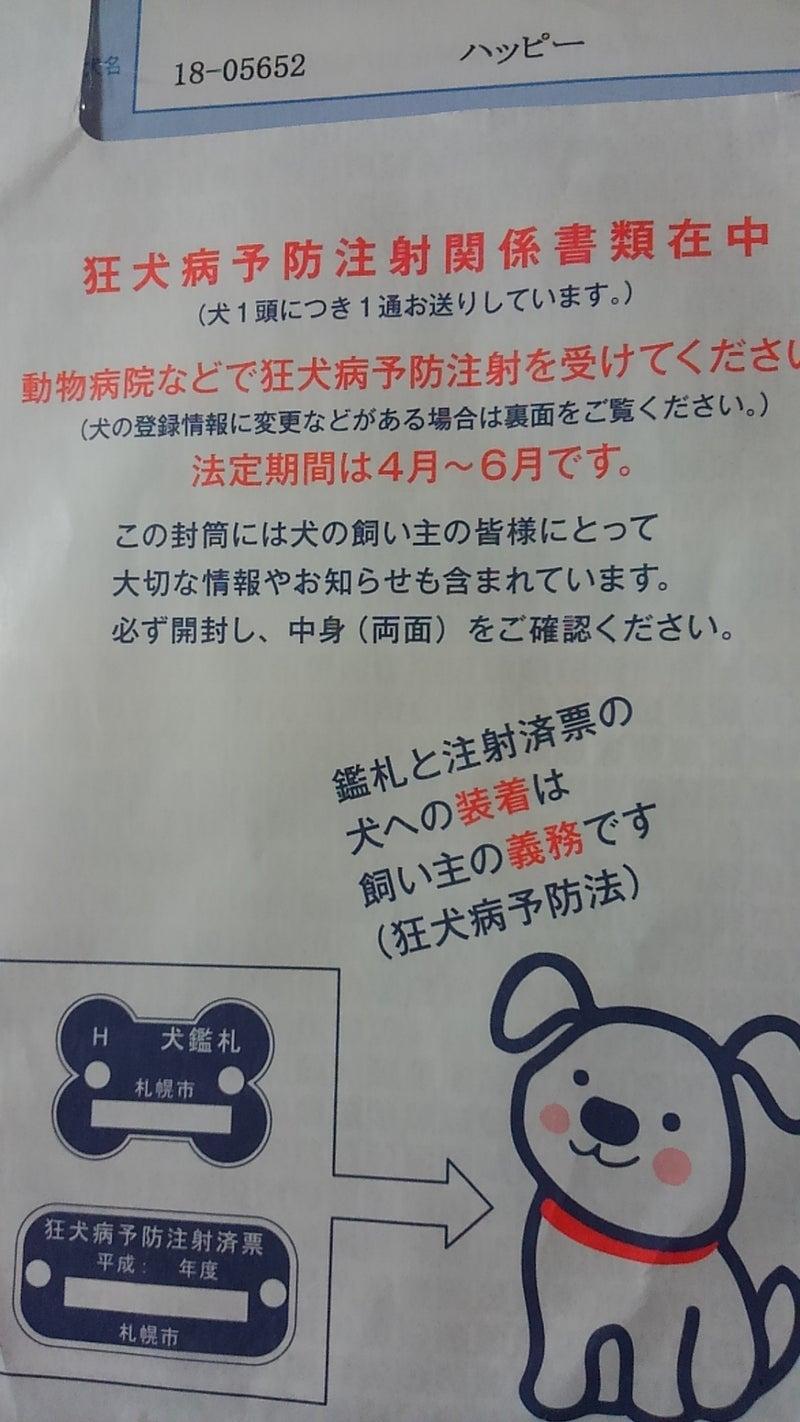 KIMG2007.JPG