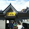 【群馬県前橋市】噂の二郎系インスパイア店!!〜らーめん つの旨さん〜