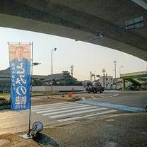 NTT労組退職者の会香川県協総会の記事に添付されている画像