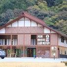(速報)新潟&北関東:1日目終了しましたの記事より
