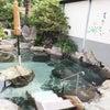 七沢荘とZUND-BARの画像