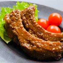 ✳︎夜ごはん✳︎〜豚バックリブの蜂蜜黒酢煮〜の記事に添付されている画像