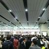 大阪、無事に終わりましたが、帰れない!の画像