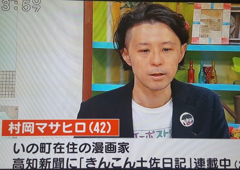 10/19(金)プライムこうちF | ま...