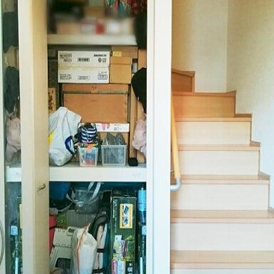 収納ビフォーアフター『ミニマリストに近づきたい』②の記事に添付されている画像