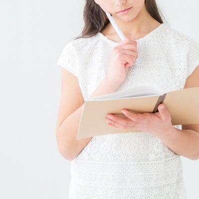 【募集スタート】2019年 ステージを上げる! 女性のための「講師塾」ゼロからでの記事に添付されている画像