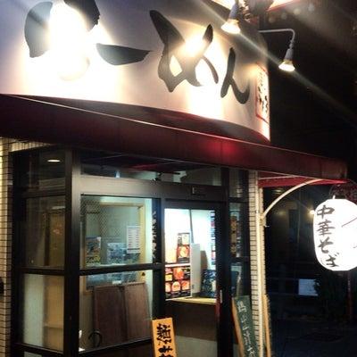 【食べ放題】ラーメン+爆裂替え玉 @ 麺屋 ぶんま 名古屋市 守山区の記事に添付されている画像