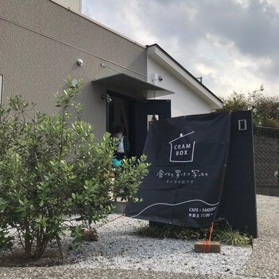相棒のお店「crambox」八幡西区にオープン!の記事に添付されている画像