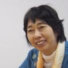 光の都市ダマヌールと縄文JAPAN〈高坂和導祭〉の記事より