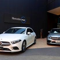 新メルセデスベンツAクラスの実車がカッコいいの記事に添付されている画像
