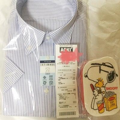 【AOKI】108円のシャツ購入、スヌーピーのお弁当箱もらったよ♪の記事に添付されている画像