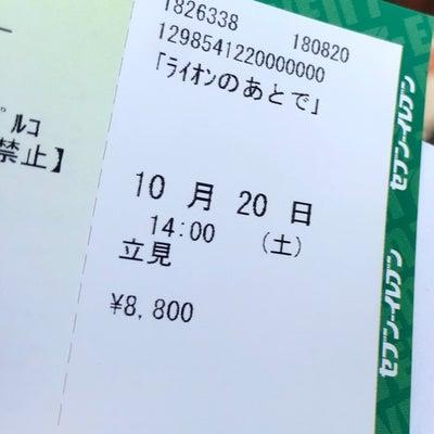 黒柳徹子さん①の記事に添付されている画像