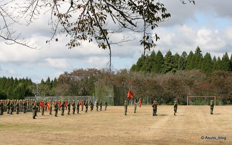駐屯 地 玖珠
