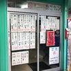 「大阪」あさチャンでデカ盛りを食す
