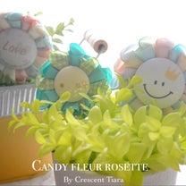 スマイルキャンディフルール♡の記事に添付されている画像