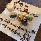 岡山RETRO喫茶ワンプラスワンの記事より