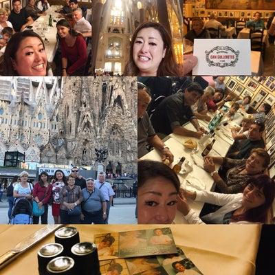 ヨーロッパでもドテラ広めるセラピスト旅(その2 バルセロナ)の記事に添付されている画像