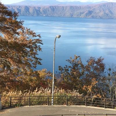 十和田湖に行ってみた。の記事に添付されている画像