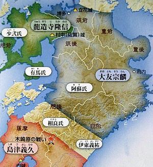 九州三国記⑥