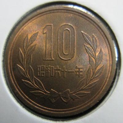 【御譲位記念】コインに刻まれる新元号の記事に添付されている画像