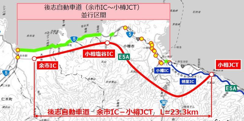 北海道の高速道路・高規格道路新...