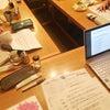お金を整える!家計整理アドバイザー初級講座を開催しました。の画像