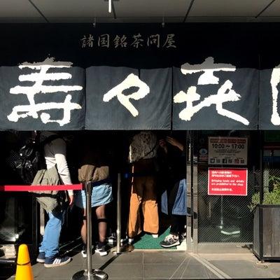 壽々喜園@浅草の記事に添付されている画像