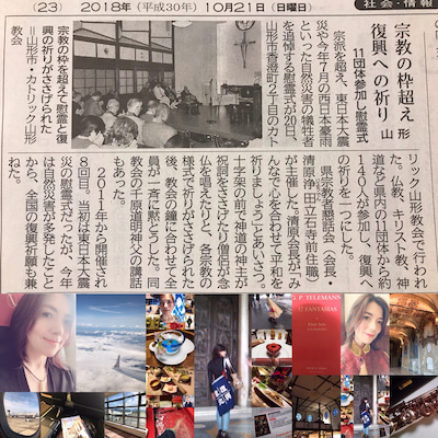 「復興への祈り」311東日本大震災復興慰霊から8年。いま、全国の復興祈祷へ。の記事に添付されている画像