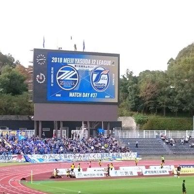 町田ゼルビア応援観戦ツアー!の記事に添付されている画像