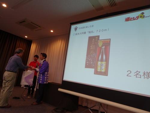 日本酒抽選会