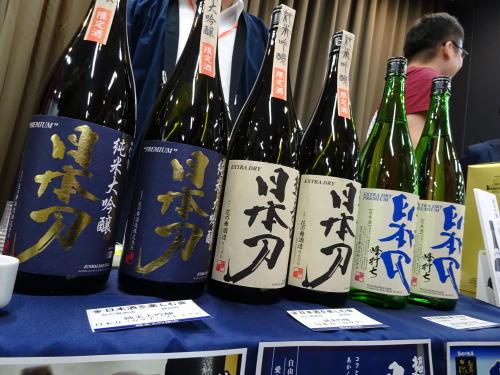 純米大吟醸日本刀