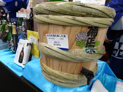 菊正宗樽酒