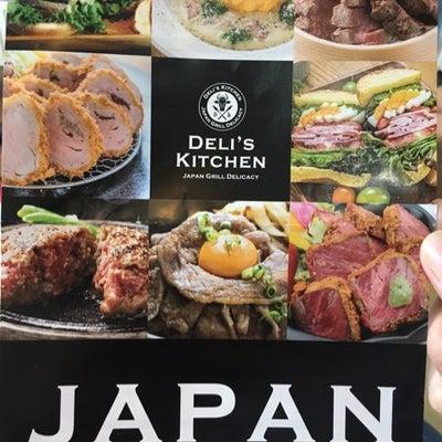 DELI' S KITCHENはメニューがすごかった!の記事に添付されている画像