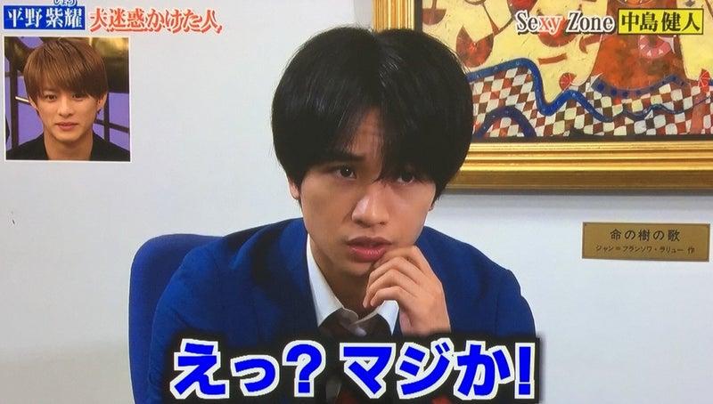 翔 人 中島 健 平野