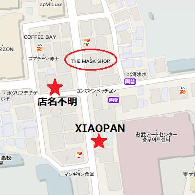 東大門激安コスメショッピング♪結局どこが安いですか~?笑(。´・o・`。)b編の記事に添付されている画像